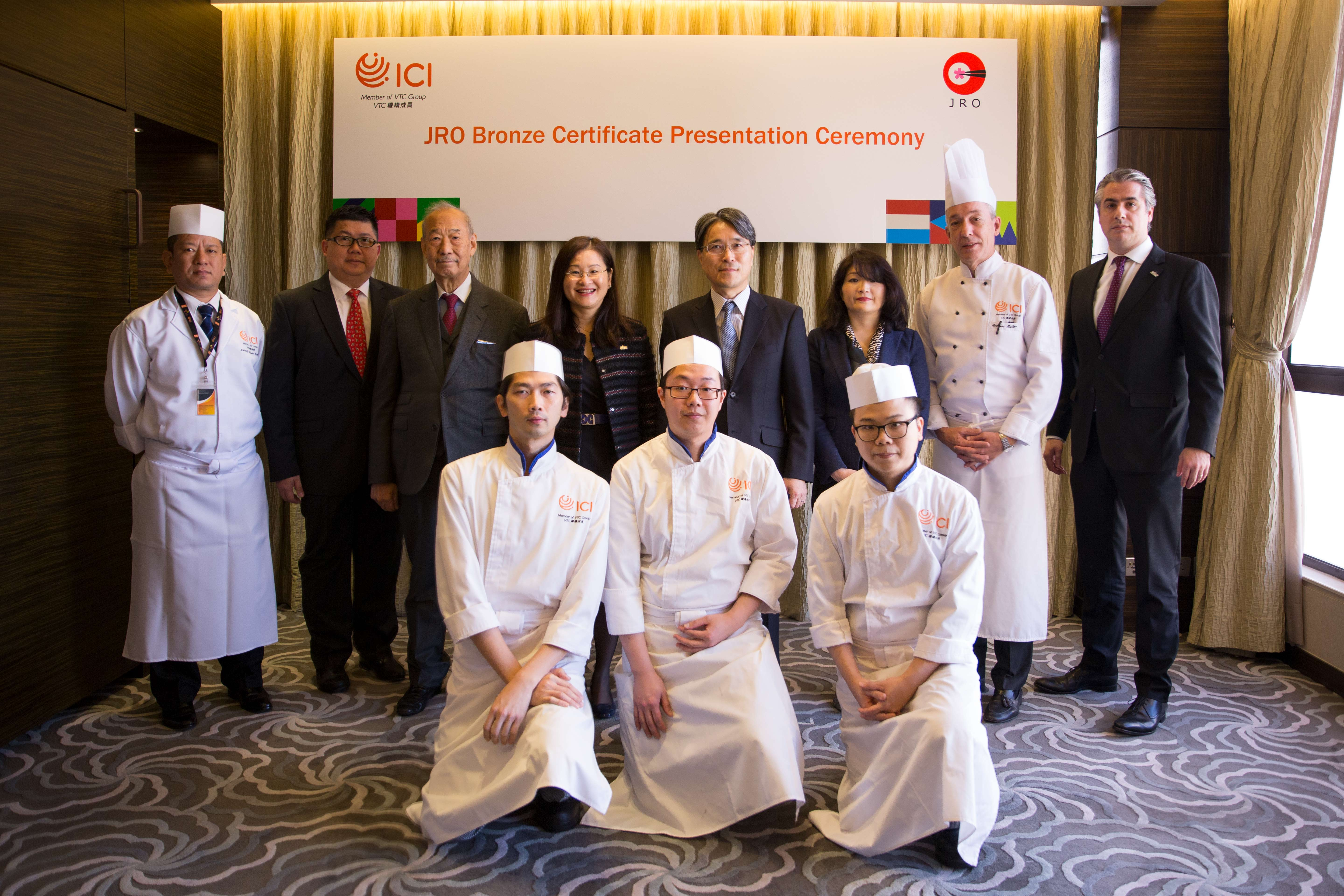ICI students were awarded JRO Bronze Certificate recognized in Japan