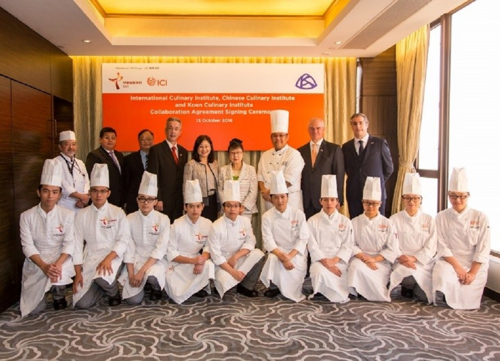 MOU signing ceremony with Koen Culinary Institute