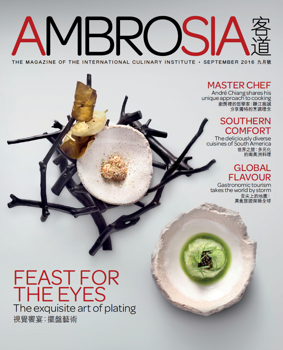 AMBROSIA (September 2016 Issue)