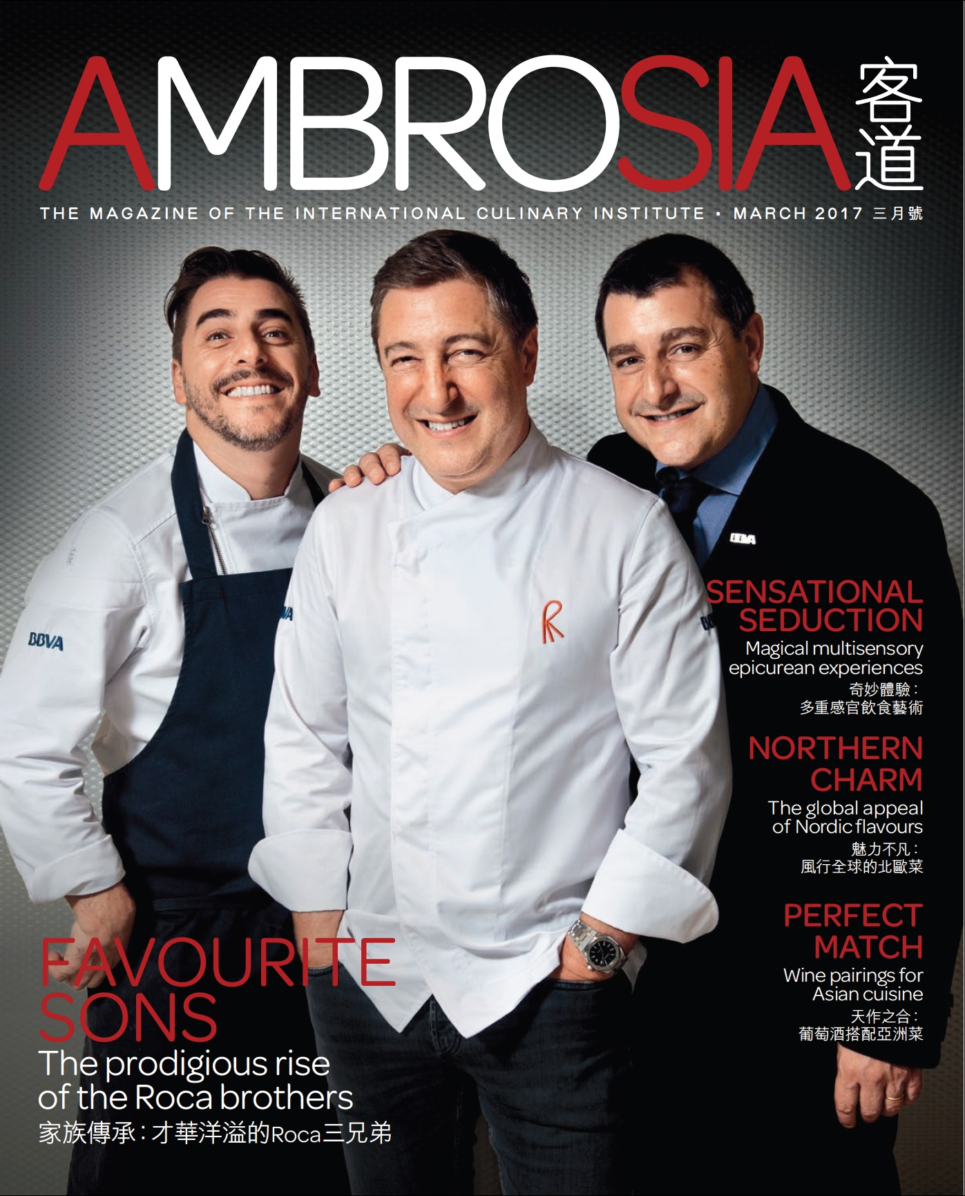 AMBROSIA (March 2017 issue)