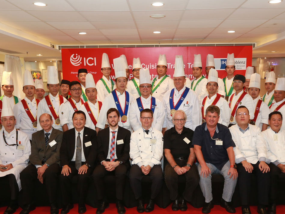 "Award Presentation Ceremony of the ""Western Cuisine Trade Test"